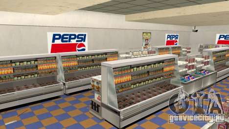 New Liquor Store with Products of The Year 1992 для GTA San Andreas