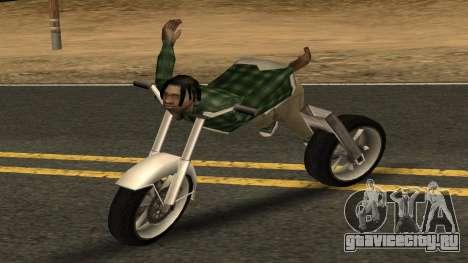 Гетто Шайтан-Арба для GTA San Andreas