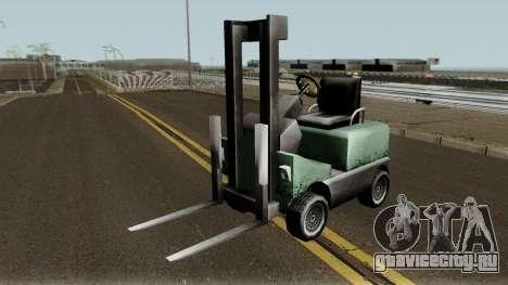 New Forklift для GTA San Andreas
