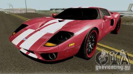 Ford GT HQ для GTA San Andreas
