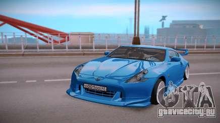 Nissan 370z Drift для GTA San Andreas