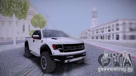 Ford F150 Raptor Pickup для GTA San Andreas