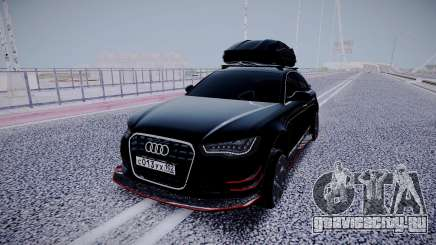 Audi A6 Travaler для GTA San Andreas