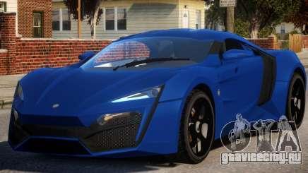 Lykan HyperSport V1 для GTA 4