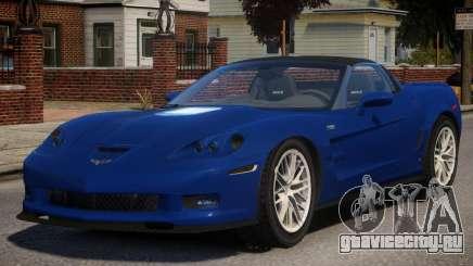 ZR1 Chevrolet Corvette  для GTA 4