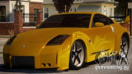 Nissan 350z V2 для GTA 4