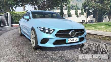 Mercedes-Benz CLS 450 (C257) 2018 [replace] для GTA 5