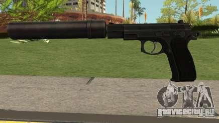 CZ-75 Pistols для GTA San Andreas