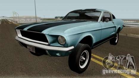 Ford Mustang GT390 Bullitt Edition 1968 для GTA San Andreas