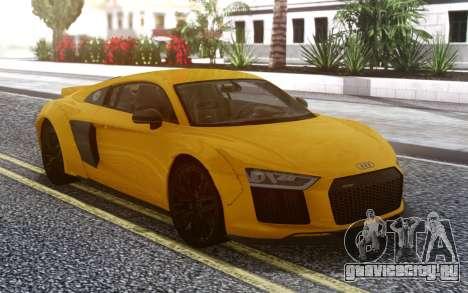 Audi R8 Coupe для GTA San Andreas