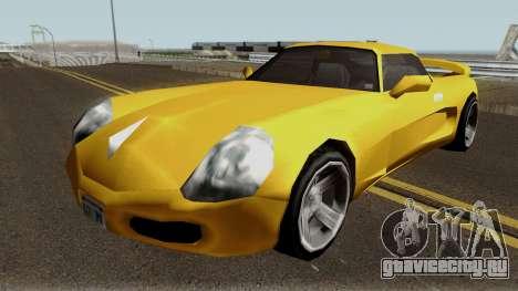 New Super GT для GTA San Andreas