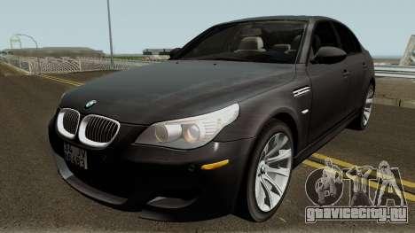 BMW M5 E60 2006 M SPORT для GTA San Andreas