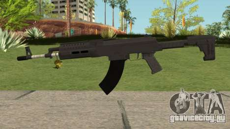 GTA Online Assault Rifle Mk.2 для GTA San Andreas