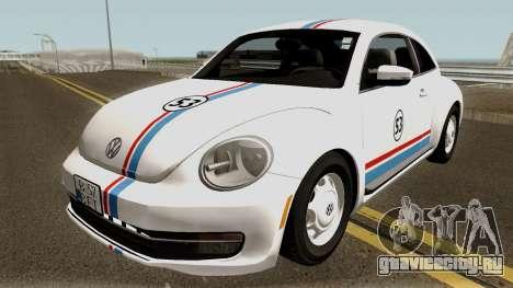 Volkswagen Beetle - Herbie 2013 для GTA San Andreas