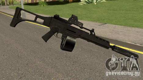 G36C для GTA San Andreas