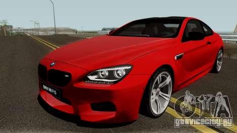 BMW M6 F13 StanceWorks для GTA San Andreas