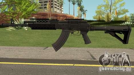 AK-103 Lite для GTA San Andreas