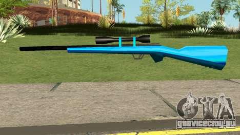 Sniper Rifle Blue для GTA San Andreas