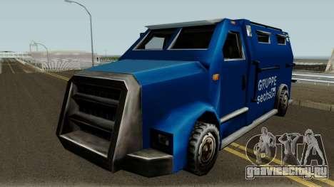 New Securicar для GTA San Andreas