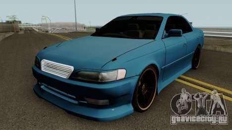 Toyota JZX100 для GTA San Andreas
