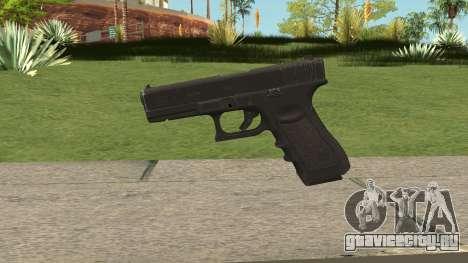 Glock 17 Escape From Tarkov для GTA San Andreas