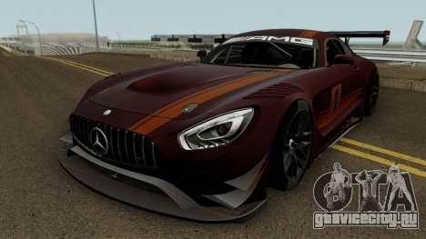 Mercedes Benz AMG GT3 2016 для GTA San Andreas