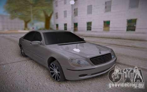 Mercedes-Benz S-class White для GTA San Andreas
