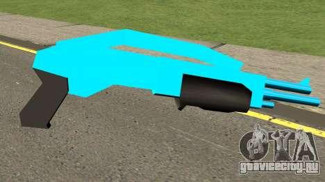 Shotgspa Blue для GTA San Andreas