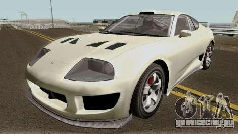Dinka Jester Classic or F&F GTA V IVF для GTA San Andreas