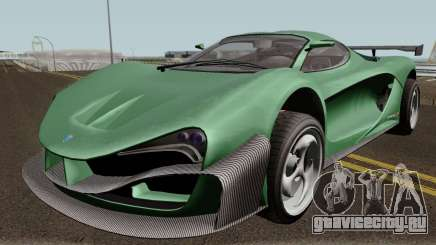 Grotti Turismo RX GTA V для GTA San Andreas