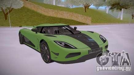 Koenigsegg Agera R Green для GTA San Andreas