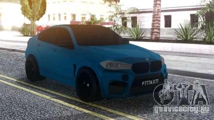 BMW X6M Blue для GTA San Andreas