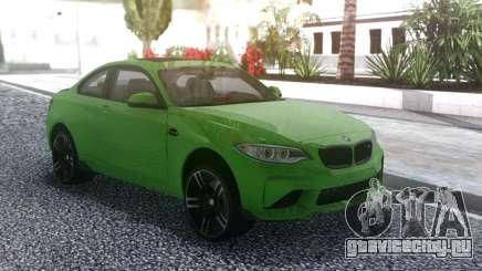 BMW M2 Green для GTA San Andreas