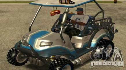 Корзина Сейчас Fortnite Гольф  для GTA San Andreas