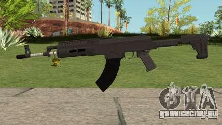 GTA Online Assault Rifle Mk.2 для GTA San Andreas