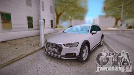 Audi A4 White для GTA San Andreas