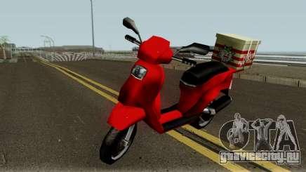New Pizzaboy для GTA San Andreas