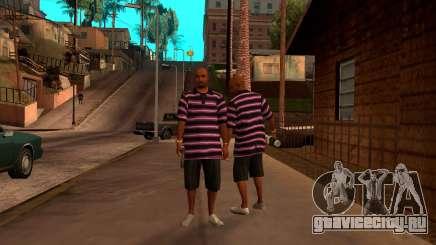 Участник 1 альянса Ballas для GTA San Andreas