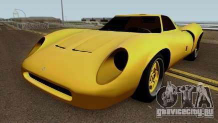 Ocelot Swinger GTA V для GTA San Andreas