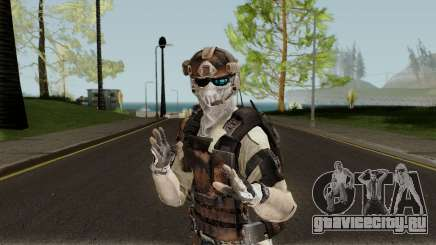 Ghost Recon Future Soldier для GTA San Andreas