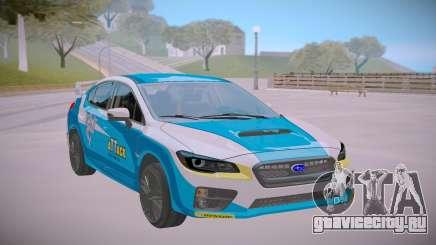Subaru WRX STI 2017 Раллийный для GTA San Andreas