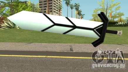 Magik From Marvel Heroes Weapon для GTA San Andreas