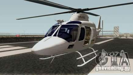 Helicopter A-119 Koala для GTA San Andreas