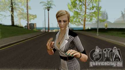 Tracy from Batman Arkham City для GTA San Andreas