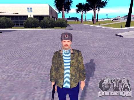 Russian Mafiozi для GTA San Andreas