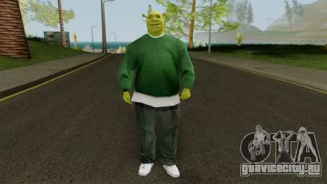 Shrek GSF для GTA San Andreas второй скриншот