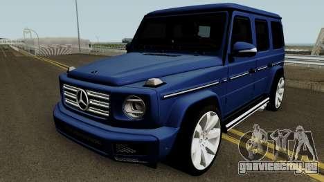 Mercedes-Benz G-Class 2019 для GTA San Andreas