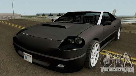 Alpha для GTA San Andreas