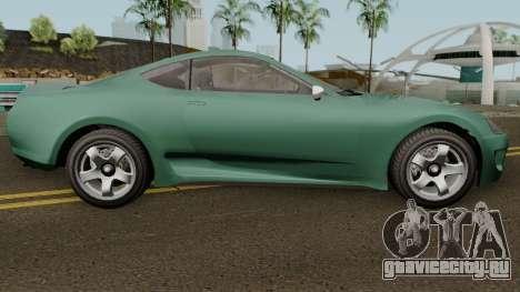 Dinka Jester Classic GTA V для GTA San Andreas вид сзади