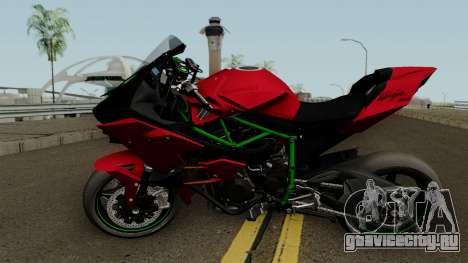 Kawasaki Ninja H2R 2015 для GTA San Andreas